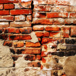 Foto de Stock  : Cracked grunge brick wall background