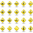 Traffic signals on a white background - Stock Photo