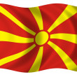 Macedonia flag — Stock Photo #1628532