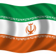 Stock Photo: Banderde Iran