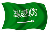 Bandera de Arabia Saudita — Stock Photo