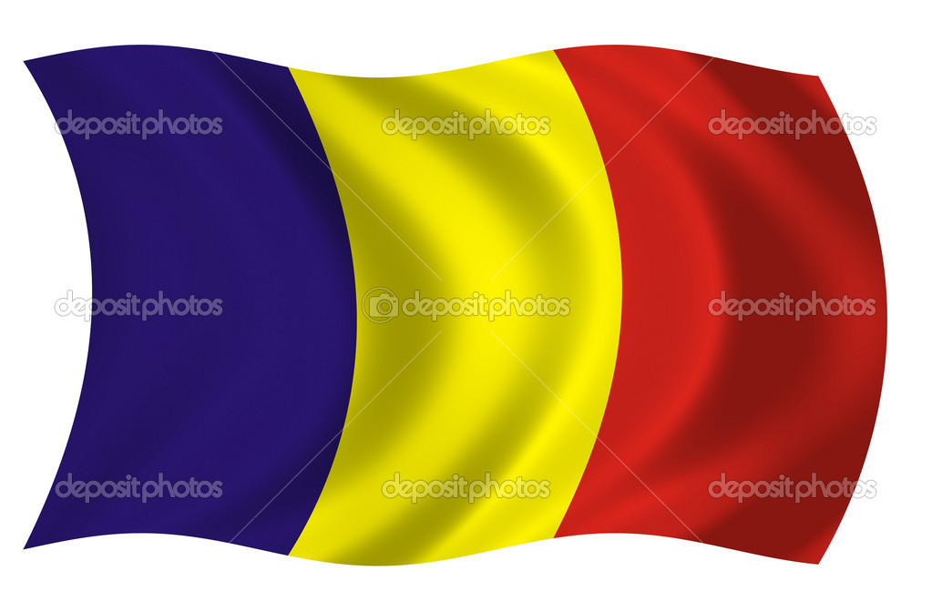 Flag of  Romania — Stock Photo #1642039