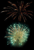 Collection Salute, fireworks — Stock Photo