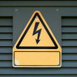 Stock Photo: High Voltage