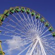 Foto de Stock  : Giant Wheel