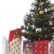 Stock Photo: Christmas Tree Full of Gifts