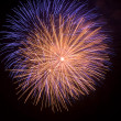 Close shot of some isolated fireworks - Stock Photo