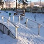 Bridge in Winter Park city of Perm — Stock Photo