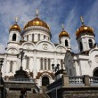 Christ the Savior Cathedral in Moscow — Stock Photo