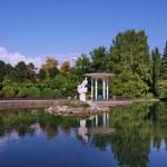 Pond in the Park Arboretum Sochi — Stock Photo