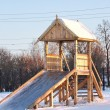 Foto de Stock  : Wooden slide in Winter Park