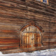 Stock Photo: Old wooden house