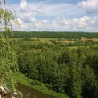 Stock Photo: Nature of Ural River Chusovaya