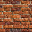 Stock Photo: Old brickwork wall