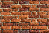 Old brickwork wall — Stock Photo