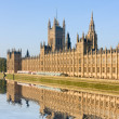 casa del Parlamento a Londra — Foto Stock