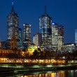 Night photo of Melbourne city — Stock Photo