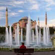 Near Hagia Sophia — Stock Photo