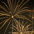 Royalty-Free Stock Photo: Fireworks in night sky