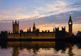 Camera del parlamento — Foto Stock