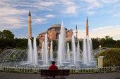 Near Hagia Sophia — Stock Photo