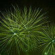 Royalty-Free Stock Photo: Yellow firework stars
