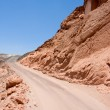 Landscape of desert in south america - Stock Photo