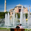 Stock Photo: Couple in Istanbul