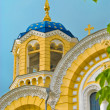 Fragment of the cathedral  in Kyiv - Stock Photo