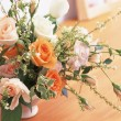 Bouquet of flower arrangement — Stock Photo #1502895