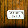 It is made in Syrias — Stock Photo