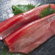Raw fillet of fresh salmon fish - Stock Photo