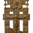 Old Orthodox Cross - Stock Photo