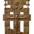 Old Orthodox Cross - ストック写真