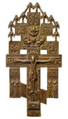 Old Orthodox Cross — 图库照片