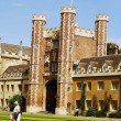 The entrance of St Johns College — Stock Photo