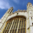 Stock Photo: Kings College Cambridge
