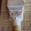 Stock Photo: Traditional Moorish Ornament column