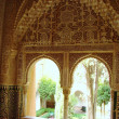 Inside Alhambra - Stock Photo