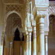 Stock Photo: Traditional Moorish Ornament columns