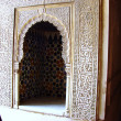 Stock Photo: Wall detail, Alhambra, Granada