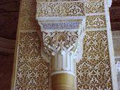 Traditional Moorish Ornament column — Stock Photo