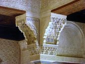 Traditional Moorish Ornament column — Stock Photo