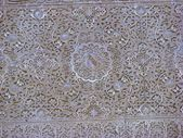 Wall detail, Alhambra, Granada — Stock Photo