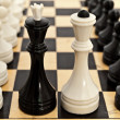 Chess — Stock Photo #1497816