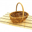 Basket — Stock Photo #1498506