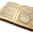 Old bible — Stock Photo