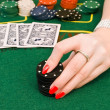 Bet at the casino — Stock Photo