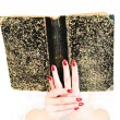 Reading book — Stock Photo #1499991