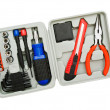 Stock Photo: Toolkit